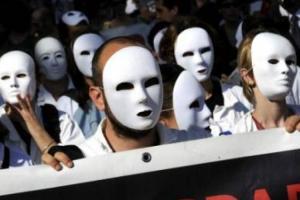 maschere-commercio